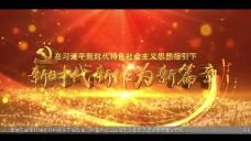 20180708永州新闻