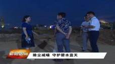20180703祁阳新闻