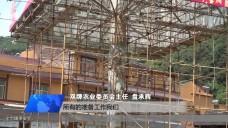 20180916永州新闻联播