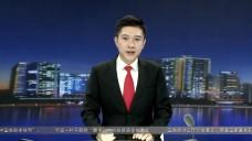 20180920永州新闻联播