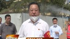 20181008祁阳新闻
