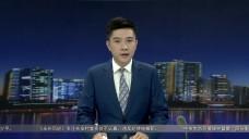 20181115永州新聞聯播