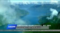 20181225永州新闻联播