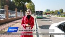 20181219永州新闻联播