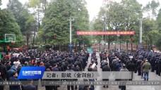 20190211永州新闻联播