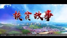 20190225永州新闻