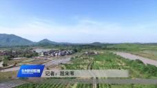20190326永州新聞聯播