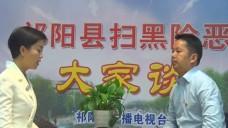20190416祁陽新聞