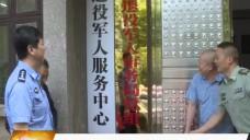20190523祁陽新聞