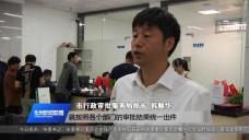 20190522永州新闻联播