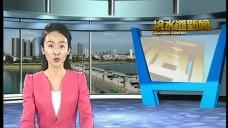 20190529冷水灘新聞