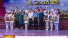 20190530祁陽新聞