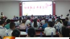 20190610祁陽新聞