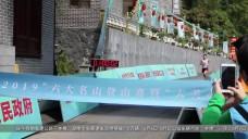 20190602永州新聞聯播
