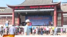 20190603祁陽新聞