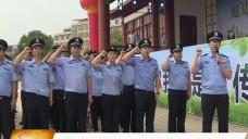 20190626祁阳新闻