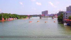 20190607永州新闻联播
