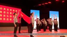 20190620永州新聞聯播