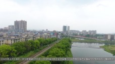 20190712永州新闻联播