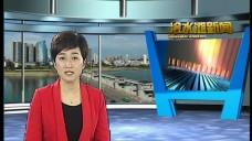 20190705冷水灘新聞