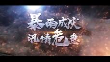 20190714永州新闻联播