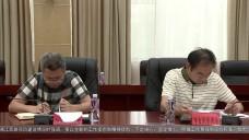 20190917永州新聞聯播