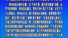 20191025冷水灘新聞