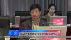 20191121永州新聞聯播