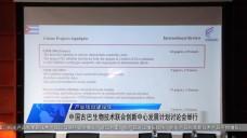 20191211永州新聞聯播