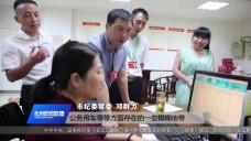 20191202永州新聞聯播