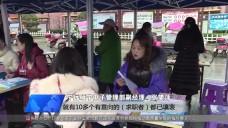 20200118永州新聞聯播