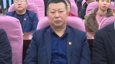 20200122祁陽新聞