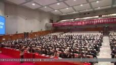 20200108永州新聞聯播(上)