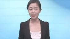 20200106祁陽新聞