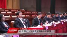 20200104永州新聞聯播(下)