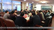 20200115永州新聞聯播
