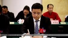 20200107永州新聞聯播(下)