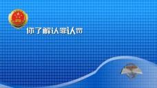 20200415平安永州