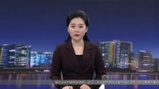 20200416永州新聞聯播