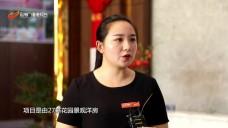 生活家——雅士林·湘府:中式人文院落 向往的詩意生活