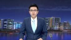 20200917永州新闻联播