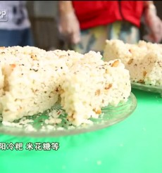 锦绣潇湘·美味永州-美食节祁阳 蓝山 东安主题日