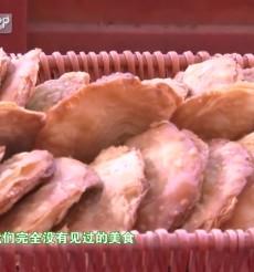 永州首届旅游文化美食节-零陵道县主题日