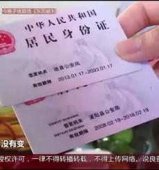 """走读湖南·省界行:""""仙子脚""""下奈李园 果香飘满湘桂边"""