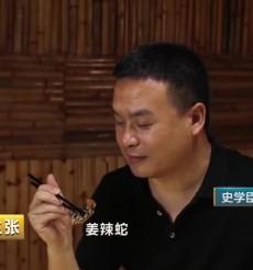 消费主张中国夜市全攻略:湖南永州
