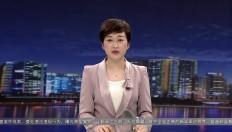 20190911永州新聞聯播