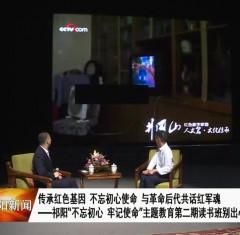 20191014祁阳新闻