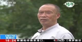 [央視新聞直播間]湖南道縣周承云:手工藝人的龍船世界