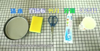 《家在永州》生活小妙招:牙膏也能去除膠漬?