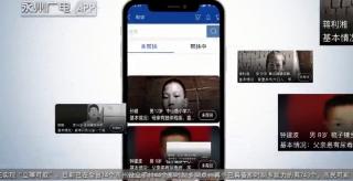 (政協故事)零陵政協:云寶愛心聯盟 圓你成才夢